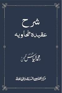 gyógynövényes tippek az urdu fogyáshoz