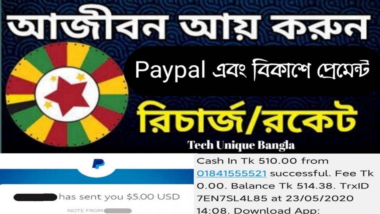 fogyókúrás tippek bangla nyelven